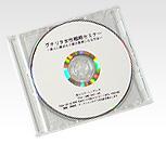img-cd1